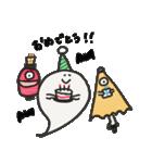 おばけちゃん!!(個別スタンプ:04)