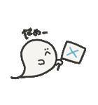 おばけちゃん!!(個別スタンプ:05)