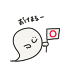 おばけちゃん!!(個別スタンプ:06)