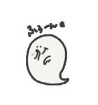 おばけちゃん!!(個別スタンプ:09)