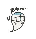 おばけちゃん!!(個別スタンプ:10)