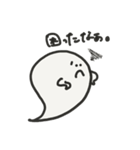 おばけちゃん!!(個別スタンプ:11)