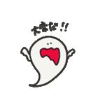 おばけちゃん!!(個別スタンプ:14)