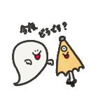 おばけちゃん!!(個別スタンプ:16)