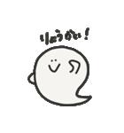 おばけちゃん!!(個別スタンプ:18)