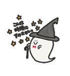 おばけちゃん!!(個別スタンプ:21)