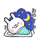 【柴田】専用名前ウサギ(個別スタンプ:22)