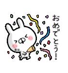 【柴田】専用名前ウサギ(個別スタンプ:30)