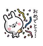 【山ちゃん】専用名前ウサギ(個別スタンプ:30)
