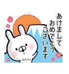 【山ちゃん】専用名前ウサギ(個別スタンプ:31)