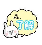 【森】専用名前ウサギ(個別スタンプ:02)