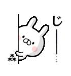 【森】専用名前ウサギ(個別スタンプ:03)