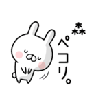 【森】専用名前ウサギ(個別スタンプ:04)