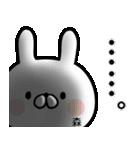 【森】専用名前ウサギ(個別スタンプ:17)