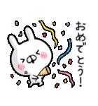【森】専用名前ウサギ(個別スタンプ:30)