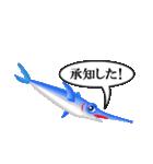 かじきまぐろ(個別スタンプ:01)