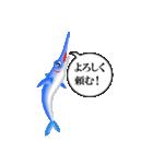 かじきまぐろ(個別スタンプ:02)