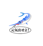 かじきまぐろ(個別スタンプ:04)