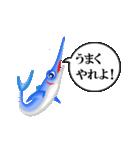 かじきまぐろ(個別スタンプ:06)