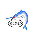かじきまぐろ(個別スタンプ:07)