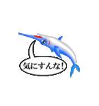 かじきまぐろ(個別スタンプ:08)