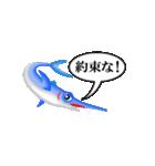 かじきまぐろ(個別スタンプ:10)