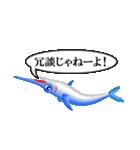 かじきまぐろ(個別スタンプ:11)