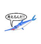 かじきまぐろ(個別スタンプ:12)