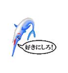 かじきまぐろ(個別スタンプ:13)