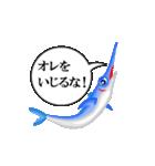 かじきまぐろ(個別スタンプ:14)