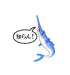 かじきまぐろ(個別スタンプ:16)