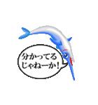 かじきまぐろ(個別スタンプ:17)