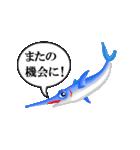 かじきまぐろ(個別スタンプ:18)