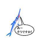 かじきまぐろ(個別スタンプ:19)