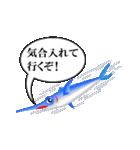 かじきまぐろ(個別スタンプ:21)