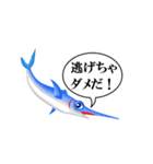 かじきまぐろ(個別スタンプ:22)