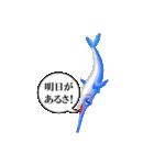 かじきまぐろ(個別スタンプ:23)