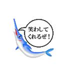かじきまぐろ(個別スタンプ:24)