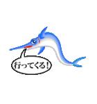 かじきまぐろ(個別スタンプ:27)