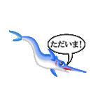 かじきまぐろ(個別スタンプ:28)