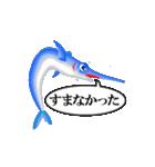 かじきまぐろ(個別スタンプ:29)