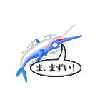 かじきまぐろ(個別スタンプ:31)