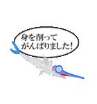 かじきまぐろ(個別スタンプ:33)
