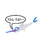 かじきまぐろ(個別スタンプ:35)