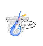 かじきまぐろ(個別スタンプ:36)