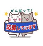 もっと応援する猫(個別スタンプ:01)