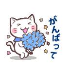 もっと応援する猫(個別スタンプ:02)
