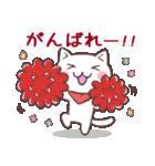 もっと応援する猫(個別スタンプ:03)