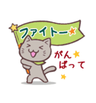 もっと応援する猫(個別スタンプ:07)