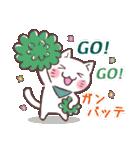 もっと応援する猫(個別スタンプ:08)
